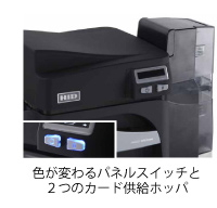 カードプリンタDTC4500e パネルスイッチ 供給ホッパ