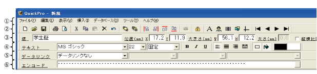 カード発行ソフト