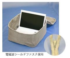 電磁波シールドテントDTM-555