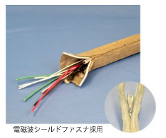 電磁波シールドチューブCTM-Series