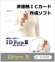 CardDesign