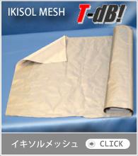 IKISOL MESH